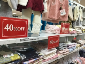 日本製ベビー服パンプルムース40%OFFで販売中