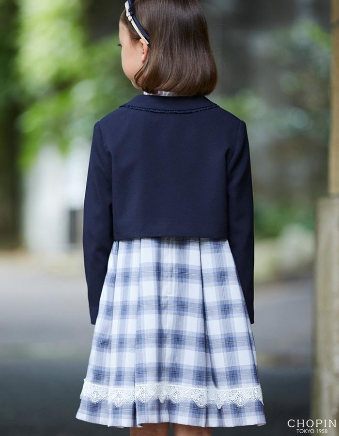 8101-2304 ニュアンスブルージャンパースカート3点セットスーツ