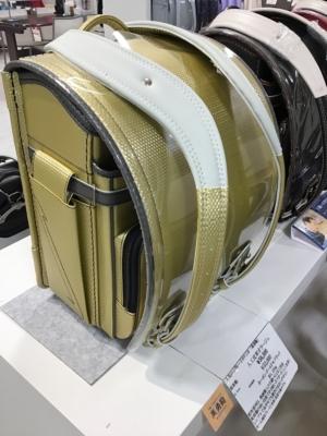 黄金のランドセル:萬勇鞄オラージュ入荷致しました。