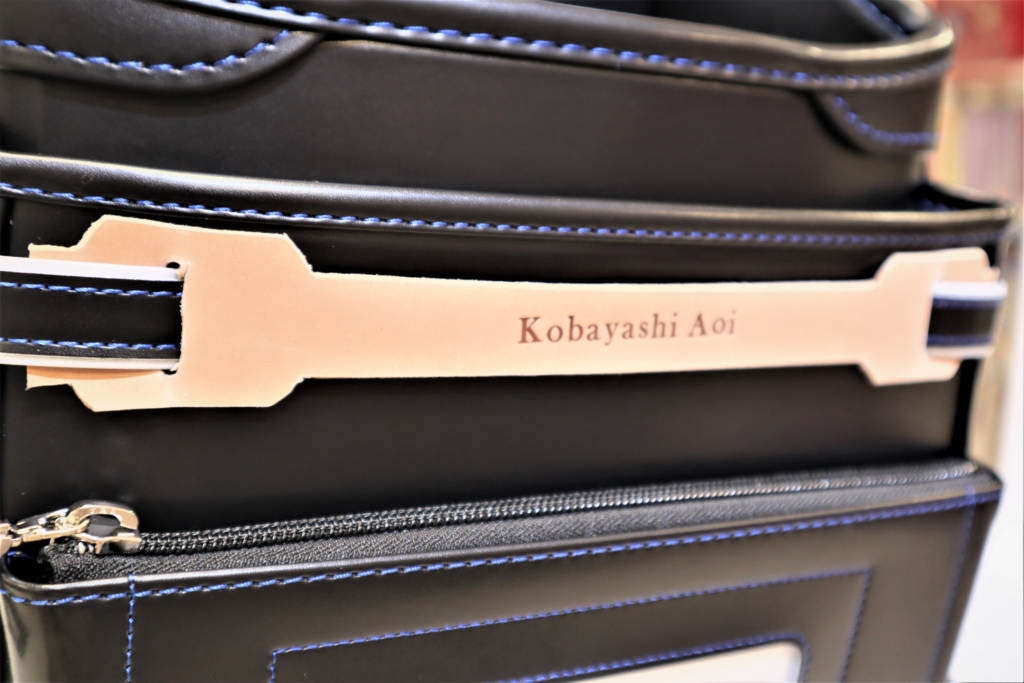 KIDsAMI ラビットワイド(軽量大マチ13.5cm)男の子カラー