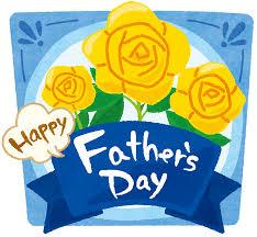 20日日曜日は父の日です!
