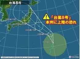 台風8号本州上陸の恐れ!災害にも真摯に対応してくれたランドセル工房の想い出