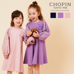 CHOPINのかわいいお洋服が続々入荷しています。